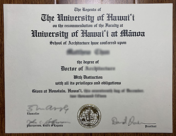 A Copy of The University of Hawaii Degree in Honolulu