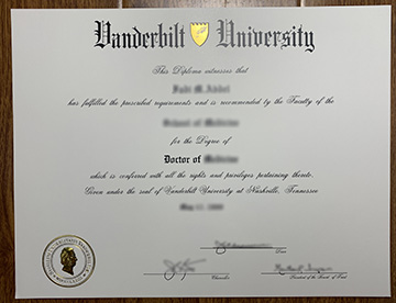 Tell You Apply for the Vanderbilt University Diploma