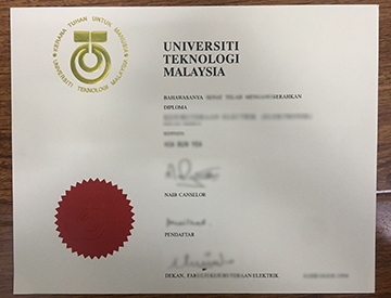 The Best Website to Get a UTM Diploma