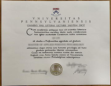 What Everyone Must Know About University of Pennsylvania Diploma