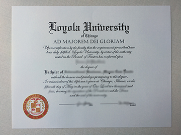 How Do I Order The Loyola University Degree Certificate Online In Chicago?