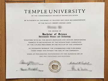Getting Temple University Degree Moving Closer To Dreams