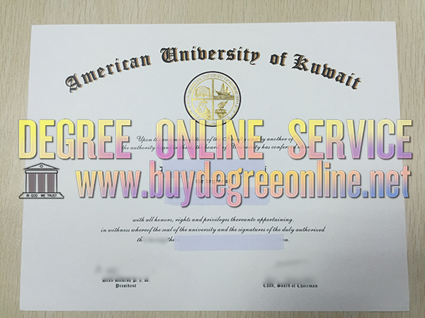 American University in Kuwait degree