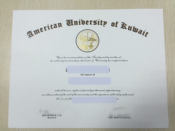 Who Else Wants To Be Successful With Buy American University of Kuwait Degree?