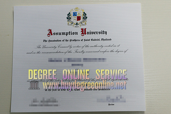 Assumption University degree