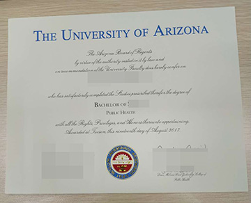 With a fake University of Arizona degree, you can find a better job