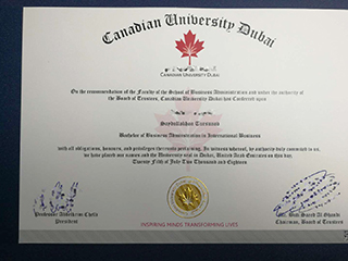 How to get a fake Canadian University Dubai degree online