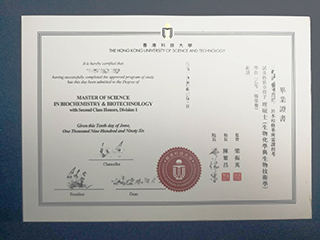 Where to buy a fake HKUST degree look as real(香港科技大学)