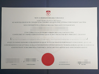 The best website to buy a fake high-quality McGill University diploma
