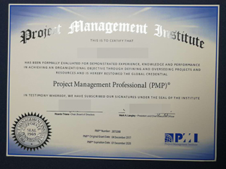 The fastest way to get a fake PMP certificate online