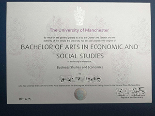 The direct method to quickly get a fake University of Manchester degree