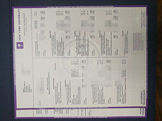 Buy a fake New York University transcript, Fake NYU transcript