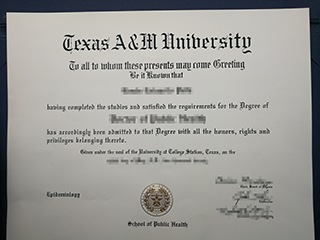 How to make a fake Texas A&M University degree online