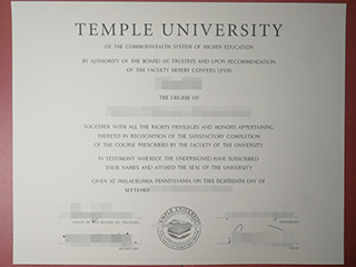 Is it useful to buy a fake Temple University diploma online?