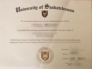 Is It valid to buy a fake University of Saskatchewan degree online?