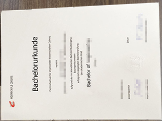 How to buy a fake Hochschule Coburg degree from Germany