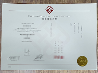 Selling the 100% copy of Hong Kong Polytechnic University diploma here(香港理工大學畢業證)