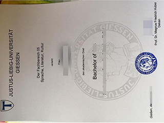 Where to get a fake Justus-Liebig-Universität Gießen degree from Germany