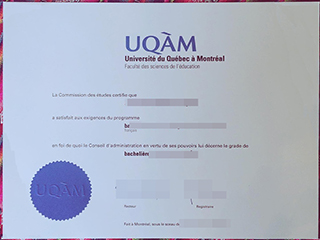 Buy a fake Université du Québec à Montréal degree, fake UQAM degree