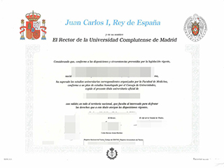 Where can I get a100% copy of Universidad Complutense de Madrid degree in Spain?