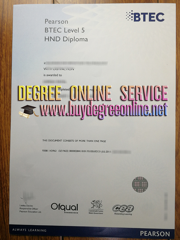 BTEC Level 5 HND certificate