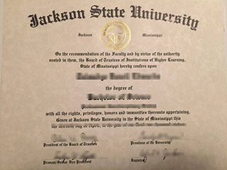 Where to order a fake Jackson State University degree, buy JSU diploma