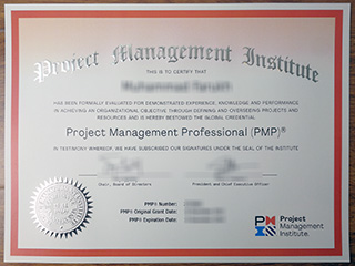 What is the PMP certificate? How to buy PMP certificate online