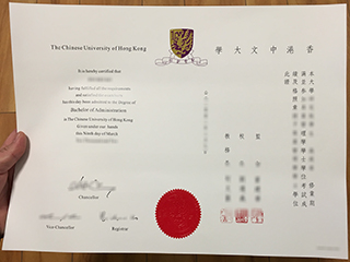 Purchase Chinese University of Hong Kong diploma, buy CUHK degree online