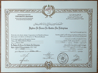 Where to order a realistic Lebanese University degree, buy LU diploma