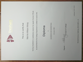 Where to buy a realistic Tresham College diploma in the UK