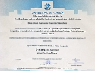 Where to buy a University of Almería diploma, get UAL degree in Spain