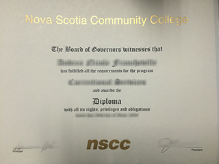 How fast to get a fake Nova Scotia Community College degree, buy NSCC degree
