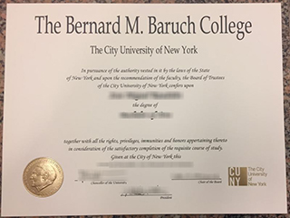 The easiest way to get a fake Baruch College degree online