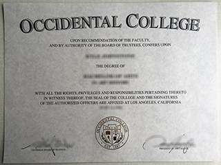 How to quickly order a fake Occidental College degree online