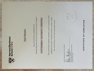 How to get a fake Harvard Business School degree certificate online